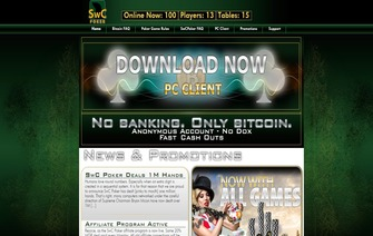 swc download now